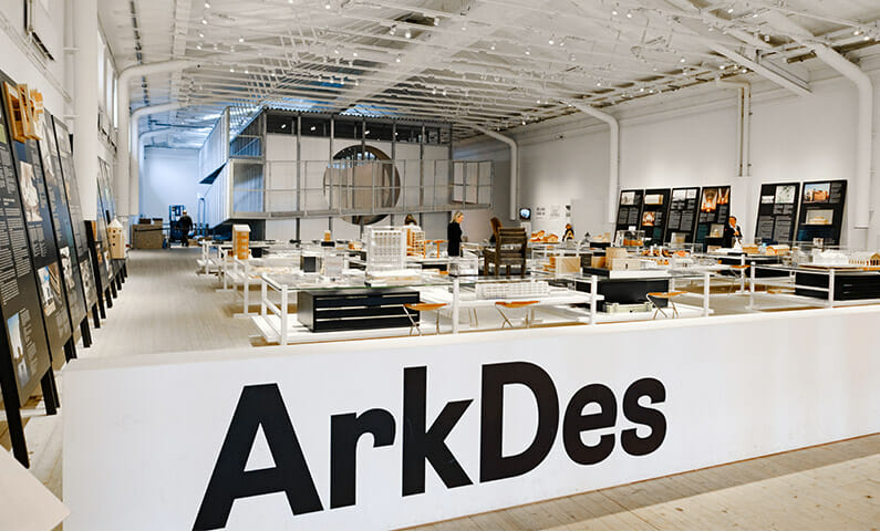 Swedish Center for Architecture and Design Stockholm