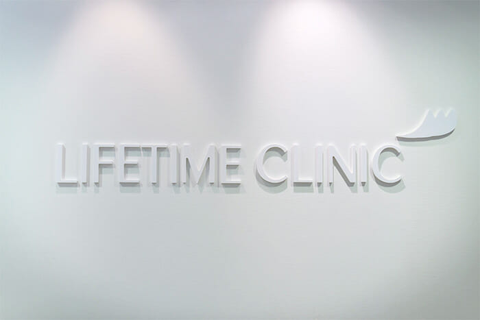 lifetime clinic eskilstuna