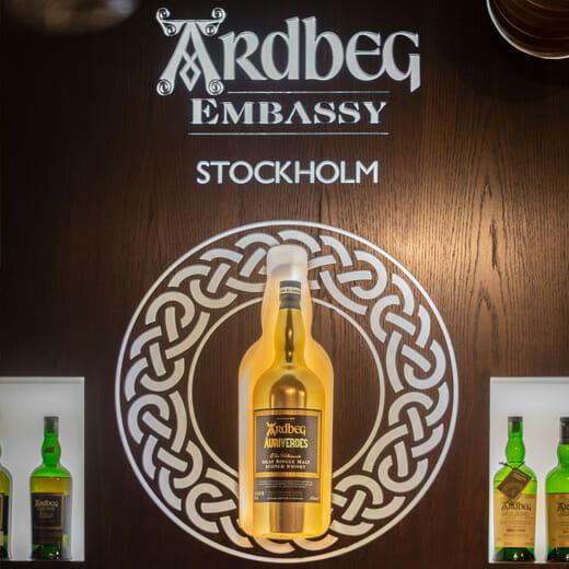 Ardbeg Embassy, whiskey pub in Stockholm